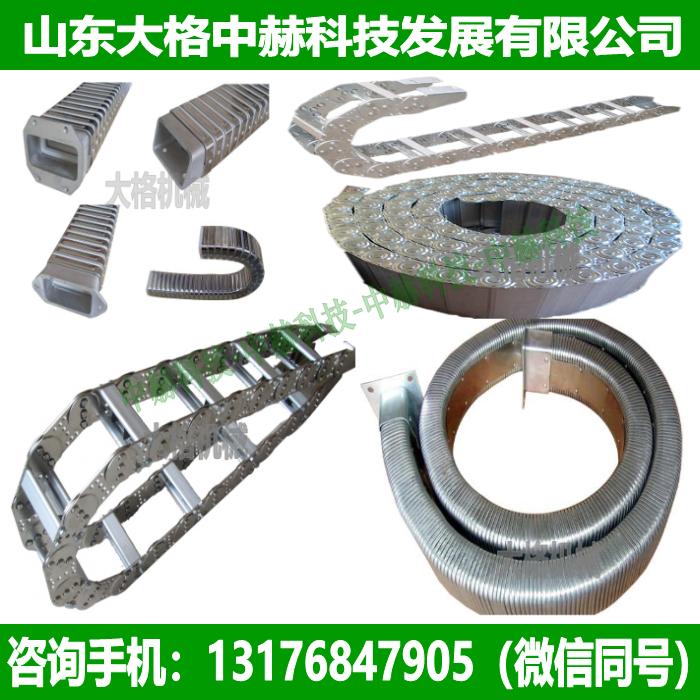 金属拖链钢铝拖链钢制拖链DGT型导管保护套JR-2型矩形...
