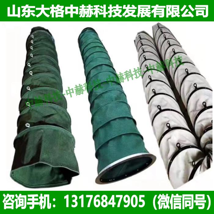 散装水泥布袋、干灰布袋、除尘布袋、帆布伸缩袋、吊环式伸缩...