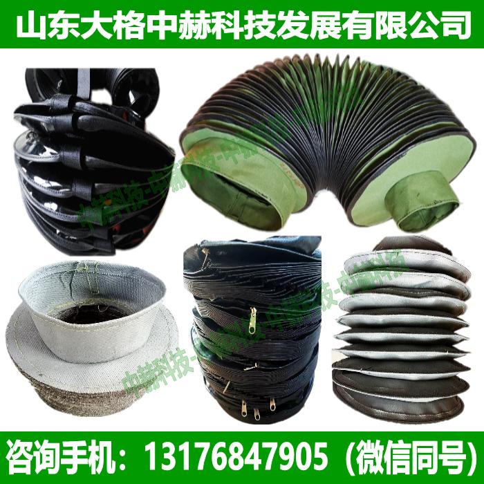 缝制防护罩、拉链式防护罩--001_conew1.png